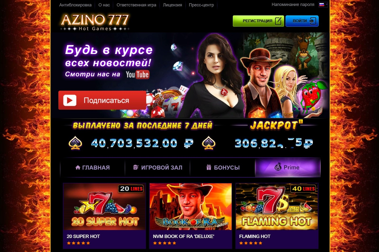 https www mobile azino 777 win webconsultation
