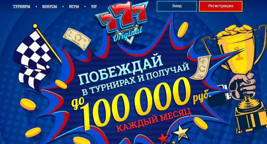 Pokerstars старс в россии xadrez
